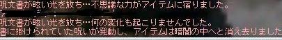 Maple0982.jpg