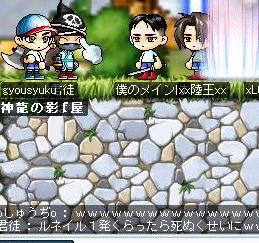 Maple0983.jpg