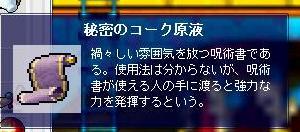 Maple1019.jpg