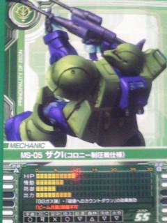 ザクⅠ(コロニー制圧戦仕様)