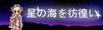 f0107572_15471291.jpg