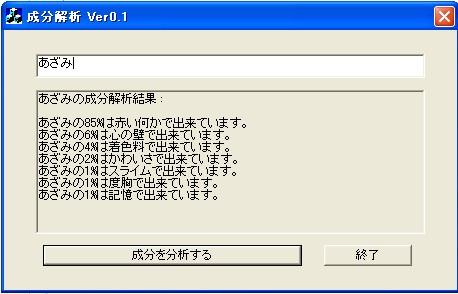20070118225956.jpg