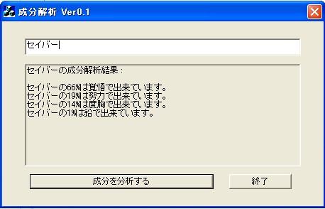20070118230848.jpg