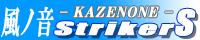 kaze banner