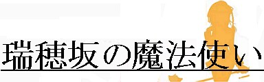 C-title.jpg