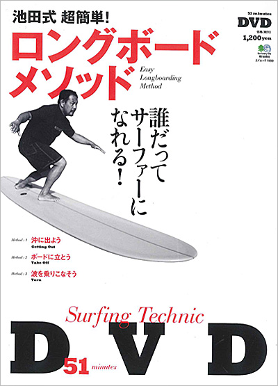 book-ikedasiki.jpg
