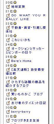 20050811131946.jpg