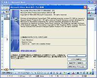 20050928-00000002-imp-sci-thum-000.jpg