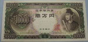 20051119164403.jpg