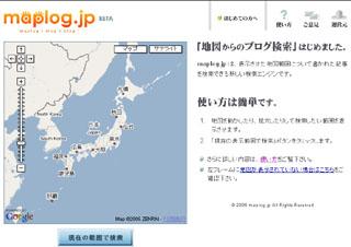 maplog.jpg