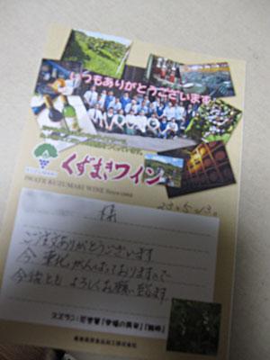 11_05_15_5.jpg