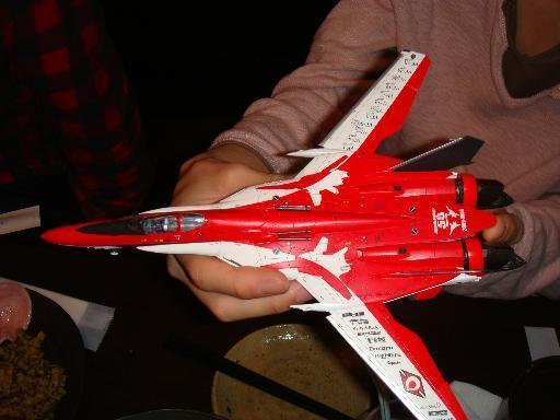 VF-25S.jpg