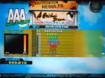 BGN A Geishas Dream PFC