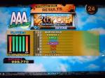 DSP Slip Out (bounce in beat mix) PFC