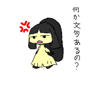 ちっみこクチートちゃん -001-