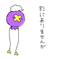ちっみこクチートちゃん -002-