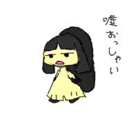 ちっみこクチートちゃん -003-
