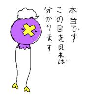 ちっみこクチートちゃん -004-