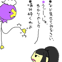 ちっみこクチートちゃん -005-