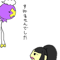 ちっみこクチートちゃん -006-