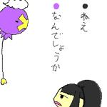 ちっみこクチートちゃん -008-
