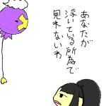 ちっみこクチートちゃん -009-
