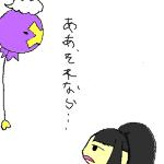 ちっみこクチートちゃん -010-