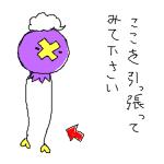 ちっみこクチートちゃん -011-