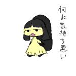 ちっみこクチートちゃん -014-