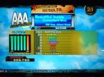 DSP Beautiful Inside (Cube Hard Mix) PFC