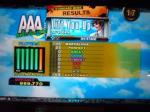 DSP Lift You Up PFC
