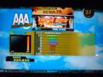 BSP KEEP ON MOVIN ~DMX MIX~ PFC