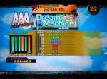DSP Dream Machine PFC