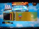 BDP Blue Rain PFC