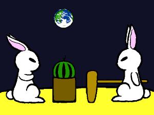 月面兎のスイカ割り