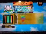 BDP Dream Machine PFC