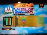 DSP SUNRISE(JASON NEVINS REMIX)PFC