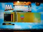 BSP LOVE AT FIRSTSIGHT(TwinMasterplan Mix)  PFC
