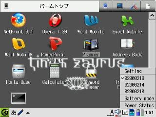 bplus01.jpg