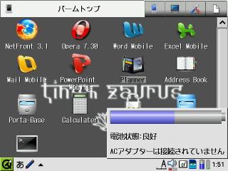 bplus02.jpg