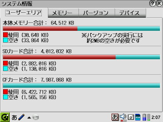zaurussystem01.jpg