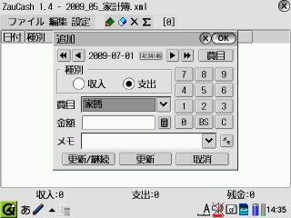 zcash04.jpg
