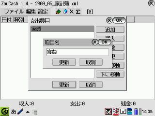 zcash05.jpg