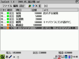 zcash06.jpg