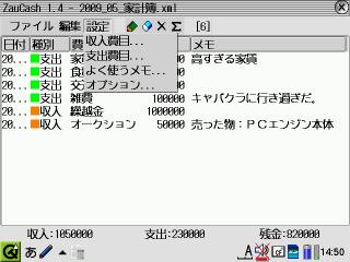 zcash07.jpg