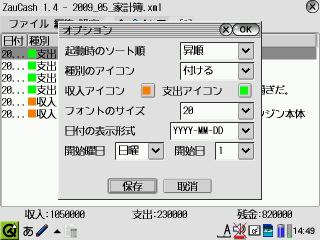 zcash08.jpg