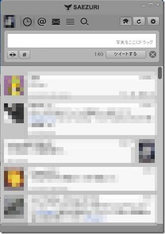 2011_09_14_image178