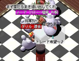20050531133014.jpg