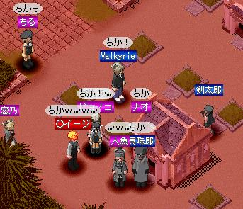 20050809144026.jpg