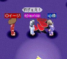 20050812172350.jpg